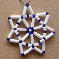 How To Make A Beaded Christmas Star